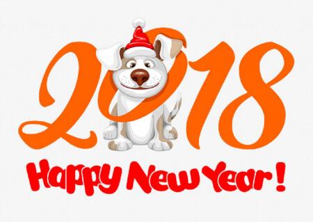 C Новым 2018 Годом!